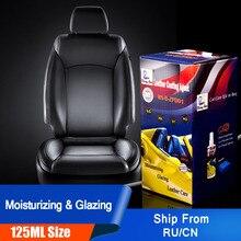 Rising Star RS-B-ZPD01 кожа Увлажняющая Жидкость для ремонта и ухода за сидением обивка кожаное покрытие агент 125 Набор для DIY пользователей