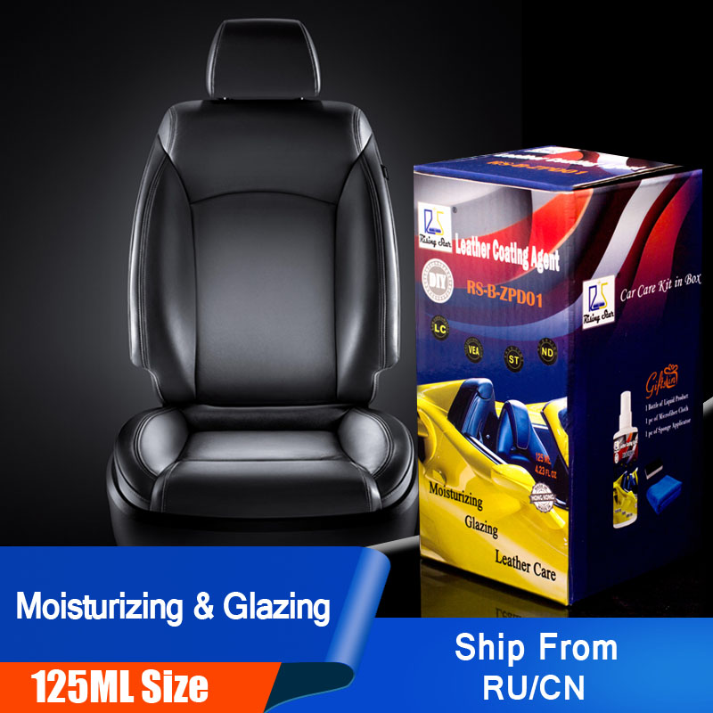 Rising Star RS B ZPD01 Leather Moisturizing Liquid Repair and Care Seat Upholstery Leather Coating Agent 125 Kit for DIY Users|kit kits|kit 125kit diy - AliExpress