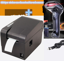 NEW1 Wireless barcode Scanner+ clothing tag  58mm Thermal printer sticker Qr code the non-drying label