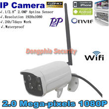 P2P ONVIF 1080P2.0MP CCTV Wireless Surveillance IP Camera WIFI H.264 Compression Outdoor Cam For Home Security Monitoring System