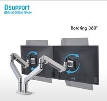 Podwójne ramię Monitor do montażu na stojak na biurko, w pełni regulowany aluminium uchwyt monitora sprężyna gazowa Monitor z tunerem tv montażowe dla 17 32 OZ 2