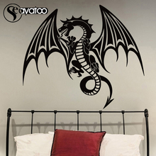 Tribal Chinese Dragon Vinyl Wall Sticker Decal Cartoon Kids Boys Bedroom Home Stickers 58x68cm