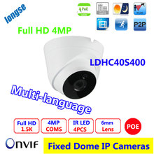 4MP WDR Network Camera HD Security IP Indoor Dome Camera Vandalproof Dome IP Camera with POE