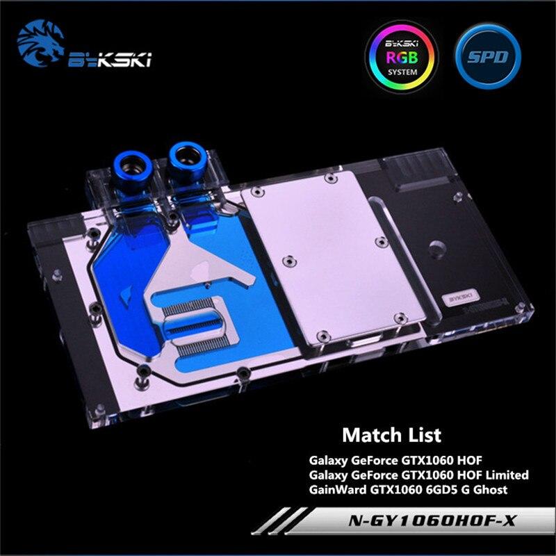 Bykski Full Coverage GPU Water Block For Galaxy GTX1060 HOF GainWard GTX1060 Graphics Card N-GY1060HOF-X bykski n ig1060oncev2 x gpu water cooling block for colorful gtx1060 gaming