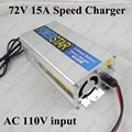 AC cargador de batería de 110 v Para 72 v 84 V salida 13A inteligente batería de litio cargador inteligente automático 10a 15a Caja de aluminio rápida