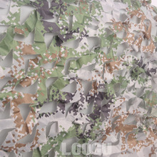 LOOGU E 2M*1.5M cheaper Car covering tent Woodland digital camouflage Netting Hunting Camo Netting without edge binding and mesh