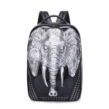 Men Women Travel PU Synthetic Faux Leather Laptop Backpack 3D Elephant High Quality Casual School Backpacks Daypack Mochila