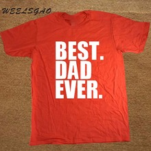 Fathers Day. Gift Best Dad Ever Printed Men's T-Shirt