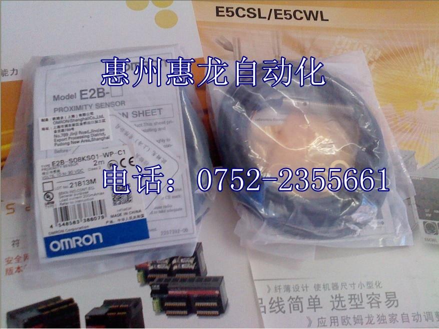 [ZOB] 100% new original OMRON Omron proximity switch E2B-S08KS01-WP-C1  --5PCS/LOT dhl ems 5 sets new for om ron proximity switch e2a m18ks08 wp c1