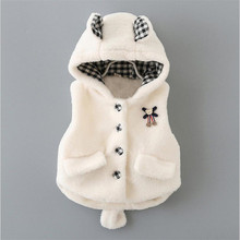 suitable 0-2 years old baby girl vests new style fashion caroon shaped faux fur baby waistcoats for autumn winter 3 colors