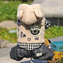 Winter Boy Dog Outwear Playsuit