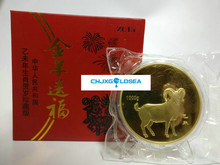 2015 Chinese sheep year commemorative plated gold coin 1kg with COA and box for  gift present