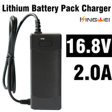 KingWei 1 sztuk DC 16 8V 2A AC 100 V-240 V Adapter konwerter zasilanie Adapter ładowarka ścienna dla 18650 bateria litowa tanie tanio Elektryczne SLWDCZCDQ015 Charge for laptop bluetooth headphone battery pack and so on 5 5mm EU US UK 110V-240V Universal voltage