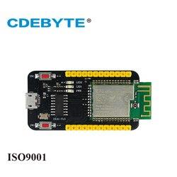 E73-TBB placa de teste para bluetooth arm nrf52832 2.4 ghz 2.5 mw ipx pcb antena iot uhf transceptor sem fio ble 5.0 receptor rf