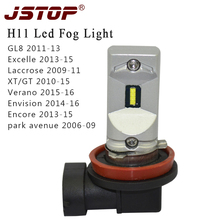 ФОТО jstop xt gt gl8 envision park avenue encore laccrose led car fog bulbs h11 h8 12-24vac 6000k lamps external light led fog lights