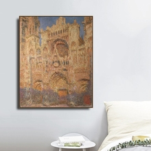 Rouen Cathedral p.m by Monet Posters and Print Canvas Painting Calligraphy Wall Pictures for Living Room Bedroom Home Decor messmer rouen