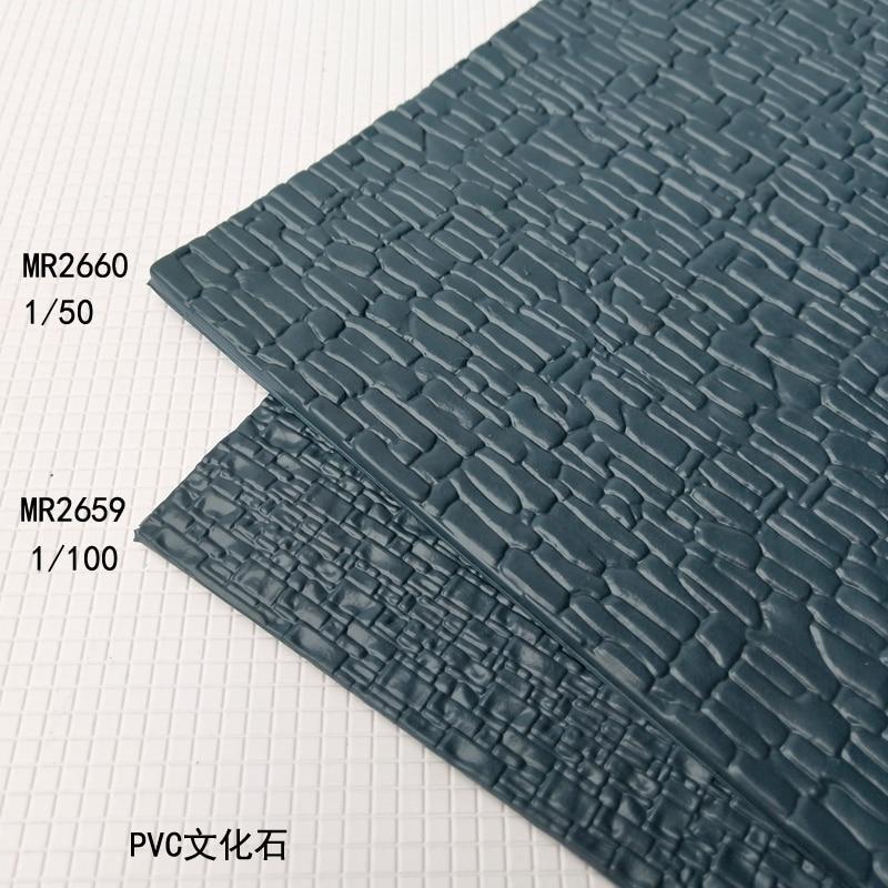 DIY Handmade Material Ancient Blue Roof Tile300x200mm ... on Tile Models  id=85561