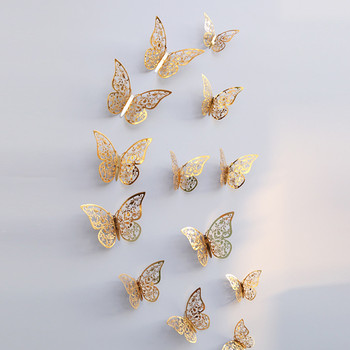 3D Wallpaper Hollow Wall Stickers Butterfly