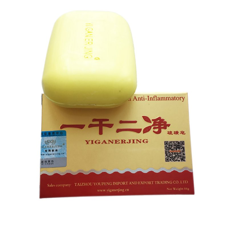 Yiganerjing Amazing Sulfur Soap Sterilization Itching Practical Skin Care Body Moisturizing Whitening Soap 84g