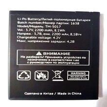 Высокое качество TM-5017 сотовый телефон батарея для TEXET TM-5017 TM5017 TM 5017 заряжаемая телефонная батарея с телефона Подставка для подарка