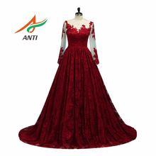 Женское вечернее платье с длинным рукавом бордовое кружевное