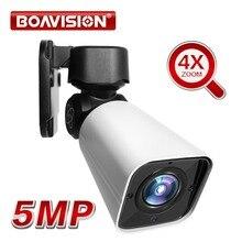 5MP PTZ Пуля IP Камера открытый 4X оптический зум сети PTZ Камера Водонепроницаемый IP66 ик-50м CCTV цилиндрическая камера видеонаблюдения 48 V POE