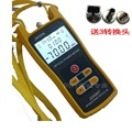 Broadcasting Television JW3208C -50~+26dBm Handheld Fiber Optical Power Meter SC FC ST Connector