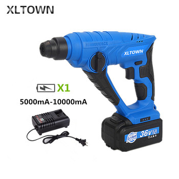 Xltown 21V  hammer rechargeable lithium battery impact drill home power tools High-capacity lithium battery impact drll