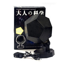Night Lamp Star Projector Lamp