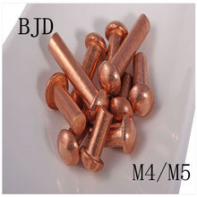 30pcs M4/M5*5/6/8/10/12/14/16/20/25/30/35/40mm half round head copper rivet solid rivet half round rivet copper round cap nail(China)