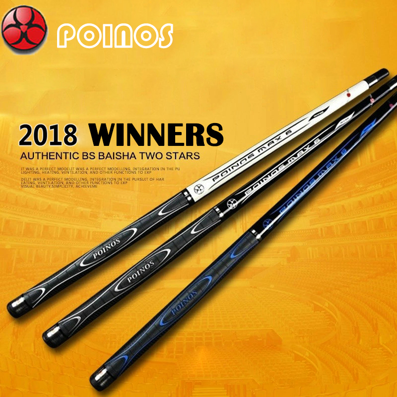 POINOS Pool Cue With Case New 11.5mm 13mm Tip Table Stick 1/2 Pool Kit Cues Sticks Billiard Cues Maple Billiards Pool Stick Kit