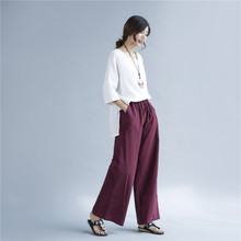 Spring Autumn Women Yoga Pant Linen Wide Leg Loose Trousers Sweatpants Running Jogger Fitness Workout Track Sportswear