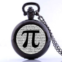 PI Pocket Watch Necklace Math Jewelry Glass Cabochon pendants Steampunk antique chain for gifts(China)