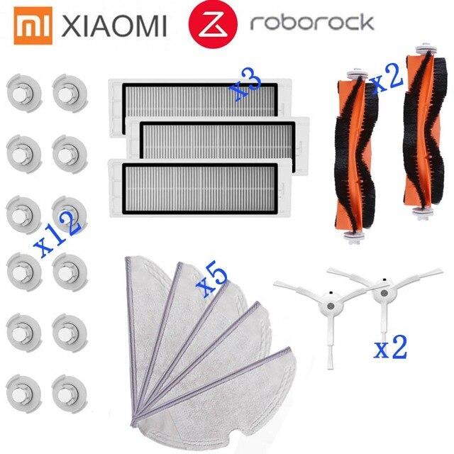 Половые тряпки мокрой уборки фильтр боковая щетка валик подходит для Xiaomi Roborock робот S50 S51 пылесос запасных Запчасти kits