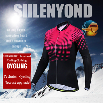 Siilenyond 2019 Women Winter Long Sleeve Cycling Jersey Keep Warm MTB Bicycle Cycling Clothes Thermal Fleece Cycling Clothing 2