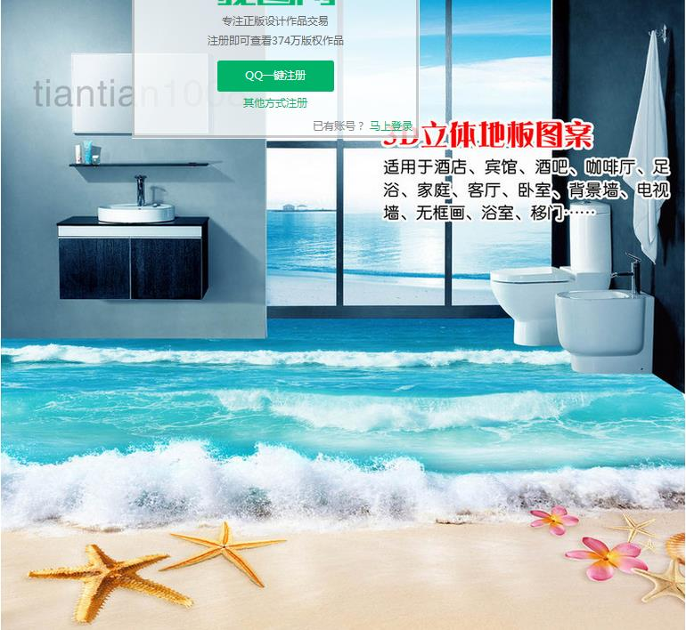 ФОТО 3d flooring photo wallpaper custom 3d floor murals Beach spray 3d stereoscopic wallpaper 3d floor pvc self adhesive wallpaper