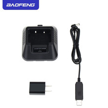 Original Baofeng UV-5R Walkie Talkie Li-ion Battery Desktop Charger USB Cable + Adapter For Series Radio