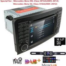 2Din dvdプレーヤーベンツmlクラスW164 GL350 X164 ML320 gpsナビゲーションラジオステレオbt dab + dtv swcカム地図sd tpms