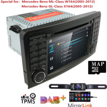 2din carro dvd player para mercedes benz ml classe w164 gl350 x164 ml320 gps navegação rádio estéreo bt dab + dtv swc cam mapa sd tpms