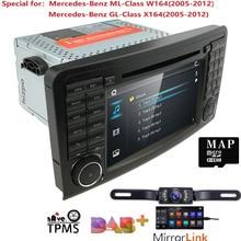 Автомобильный DVD плеер 2Din для Mercedes Benz ML Class W164 GL350 X164 ML320 gps навигация, радио, стерео BT DAB + DTV SWC CAM MAP SD TPMS