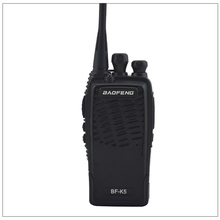 2pcs/Lot Baofeng BF-K5 UHF 400-480MHz Portable Two-way radio Transceiver