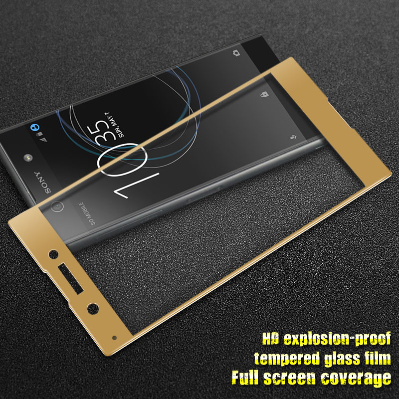 GXE For Sony Xperia XA1 3D Full Screen Coverage Tempered Glass For Sony Xperia XA1 Screen Protector Full Covered Protective Film 6