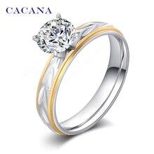 Кольцо обручальное CACANA R108