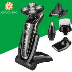 Chu cheng men birthday gifts blades for electric shavers safety shaving electric razor for men rechargeable.jpg 250x250