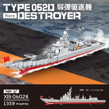 XINGBAO 06028 NEW 1359PCS Military Army Series The Missile Destroyer Set Building Blocks Giant Battleship Model Bricks Kids Toys цена и фото