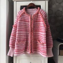 arlene sain girls the brand new Pink Pearl Diamond Knit Cardigan Cardigan free delivery