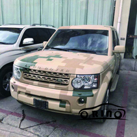ORINO Camo Car Wrap Digital Film Desert Camouflage Vinyl Sheet With Air Bubble Free For Vehicle Car Roof Hood Sticker Wrapping