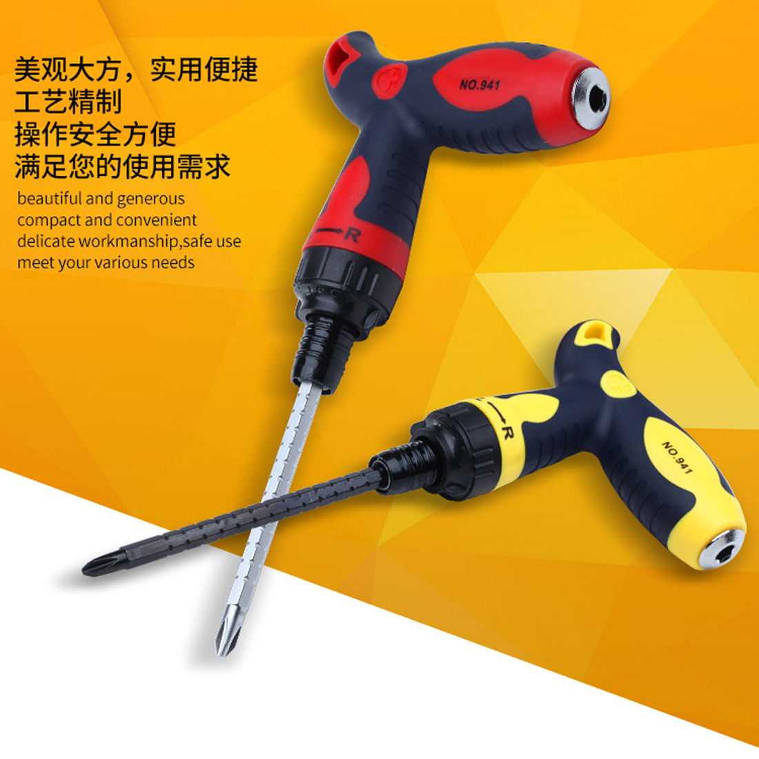 1PCS Screwdriver T-type Anti-slip Alloy Steel Multifunctional T Handle Ratchet Screwdriver Repair Hand Tools High-quality