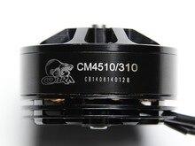 Cobra Motor CM-4510/28, Kv=310, 1pcs/Pack,For Drone, Multirotor, UAV, Free Shipping