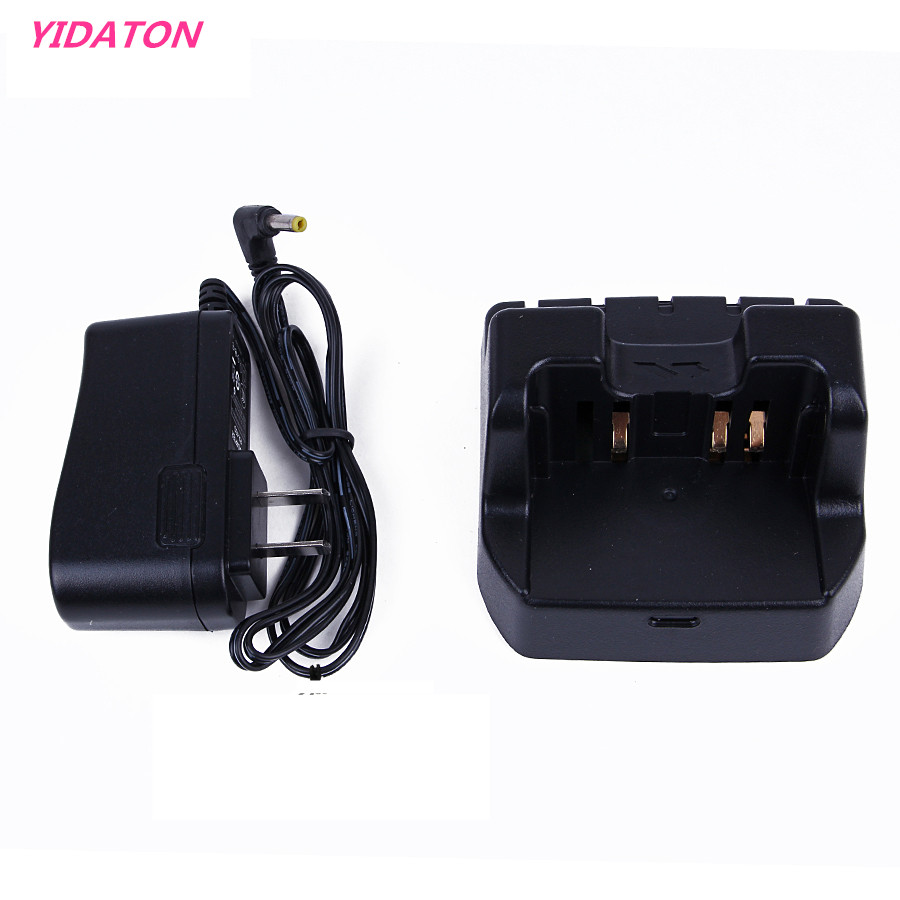 YIDATON Ladegerät Desktop-Ladegerät für Yaesu VX-8R VX-8E VX-8DR - Walkie-Talkie